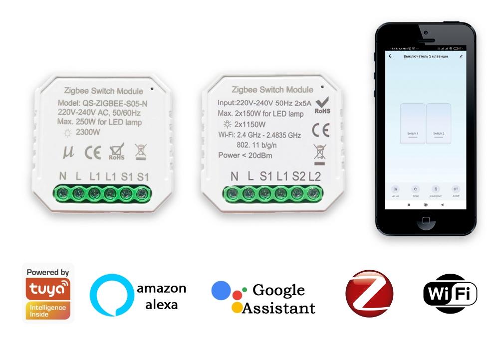 Комплект умного дома: умное освещение по протоколу ZigBee Tervix Pro Line управление с телефона, голосом - 3