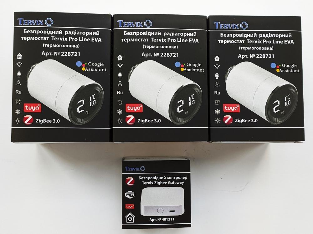 Умный дом:  Комплект термоконтроль - контроллер (шлюз) Tervix Zigbee Gateway и 3 беспроводные радиаторные термоголовки Tervix EVA - 1