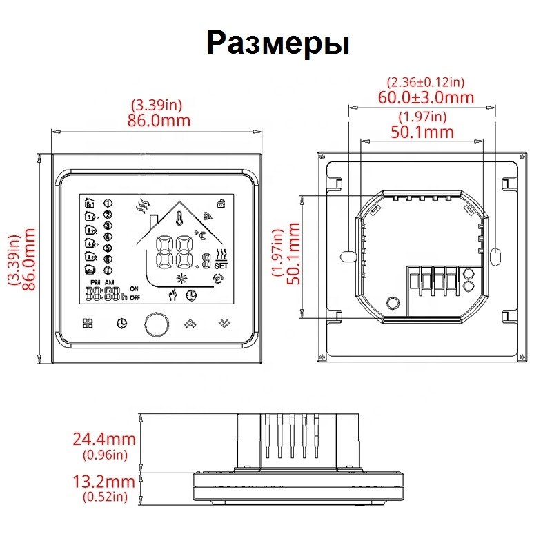 Умный дом: WIFI терморегулятор для водяного теплого пола Tervix с датчиком 2.5 м 114221, программируемый. Умный дом. Беспроводное + голосовое управление - 6