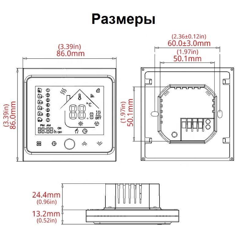 Умный дом: WIFI комнатный термостат для водяного / электрического теплого пола Tervix, датчик 3м, черный - 4