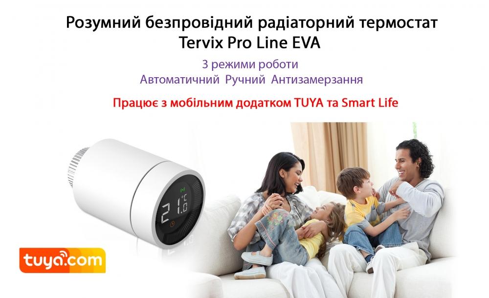 Умный дом: беспроводная термоголовка для радиаторов Tervix Pro Line EVA для умного дома, беспроводная ZigBee - 9