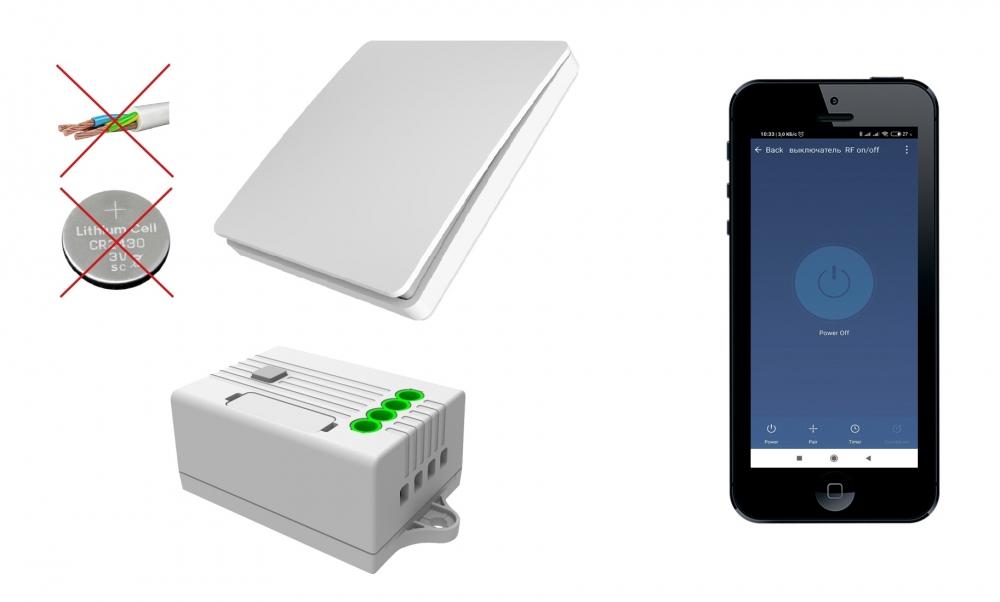 Комплект умного дома: беспроводное освещение по протоколу RF Tervix Pro Line управление с телефона, голосом - 5