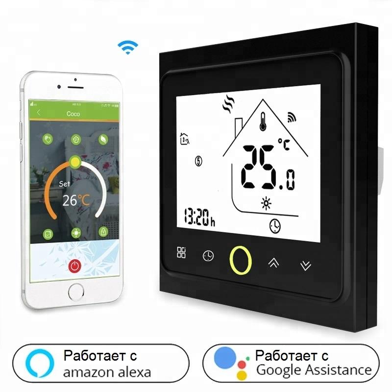 Умный дом: WIFI комнатный термостат для газовых и электрических котлов, черный - 1