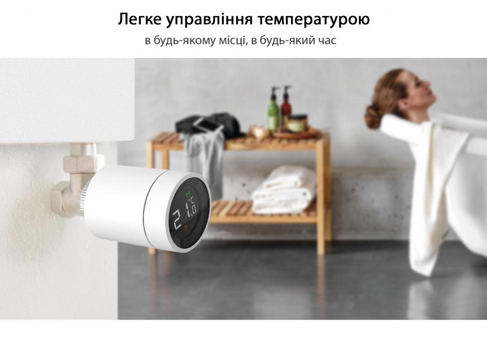 Умный дом: Комплект термоконтроль - контроллер (шлюз) Tervix Zigbee Gateway и 2 беспроводные радиаторные термоголовки Tervix EVA - 16
