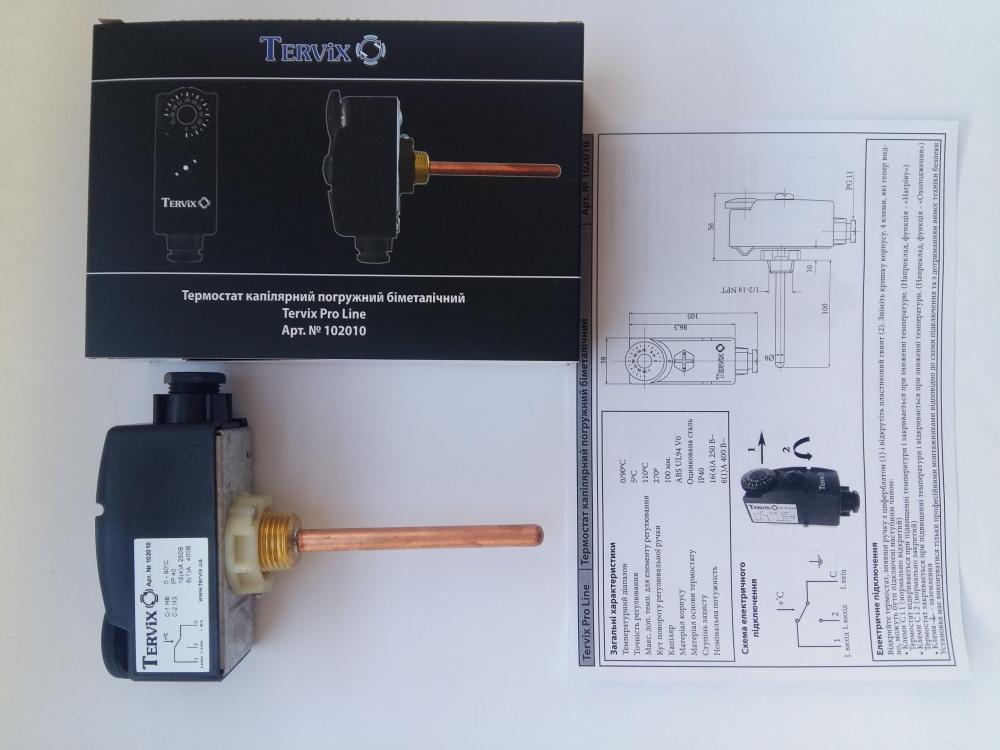 Термостат погружной Tervix Pro Line 102010 - 3