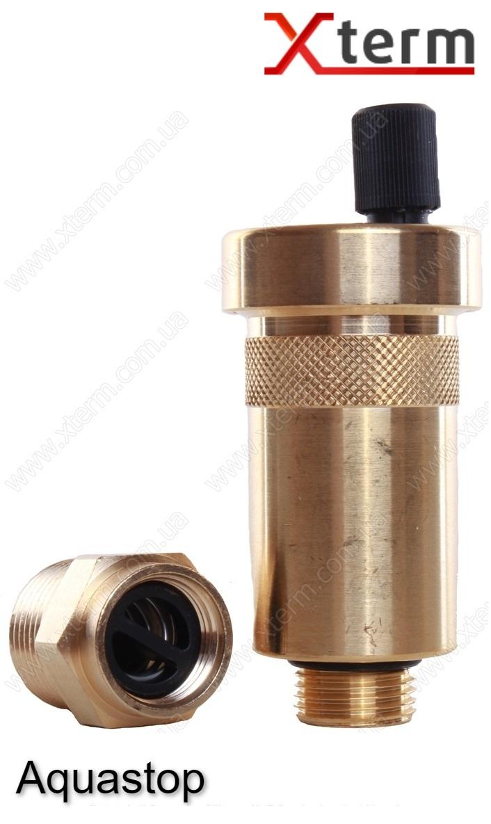 """Автоматический воздухоотводчик Afriso 1/2""""х3/8"""" c отсечным клапаном, защита от утечки Aquastop, латунь - 1"""
