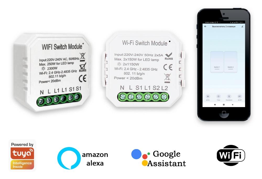 Комплект умного дома: умное освещение по протоколу WiFi Tervix Pro Line управление с телефона, голосом - 3