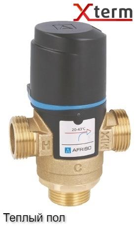 """Термостатический клапан 3/4"""" Afriso ATM341 на теплый пол T=20-43°C G 3/4"""" DN15 Kvs 1,6 1234110 - 3"""