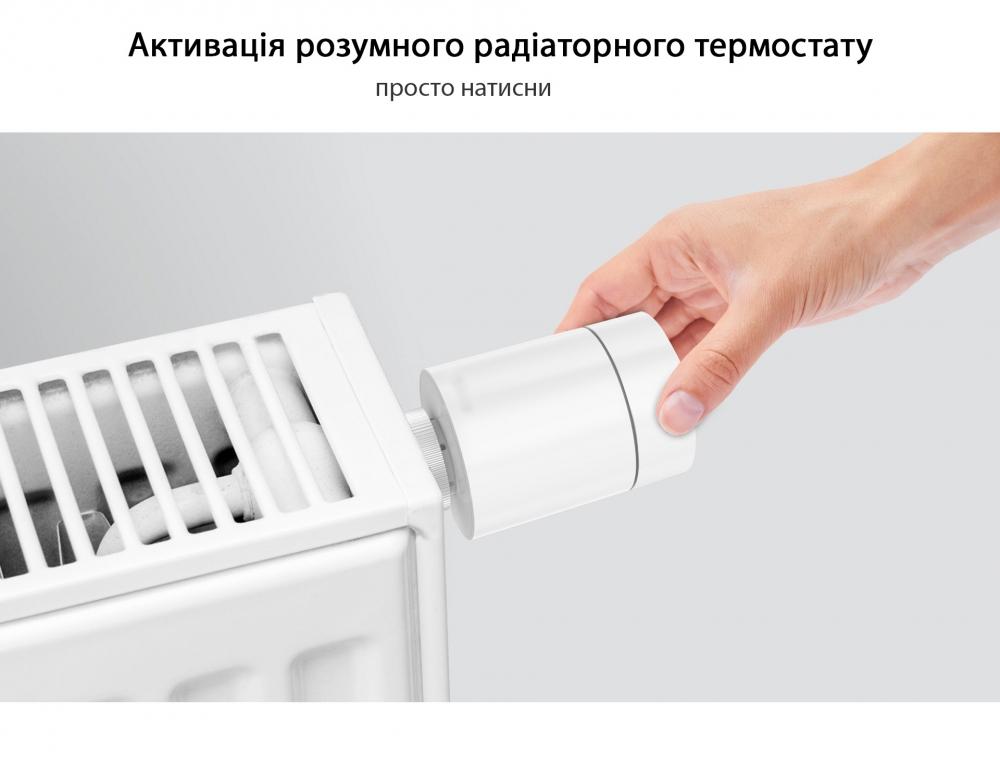 Умный дом: Комплект термоконтроль - контроллер (шлюз) Tervix Zigbee Gateway и 2 беспроводные радиаторные термоголовки Tervix EVA - 15